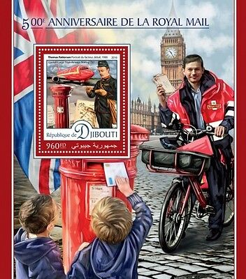 Z08 DJB16411b DJIBOUTI 2016 Royal Mail MNH