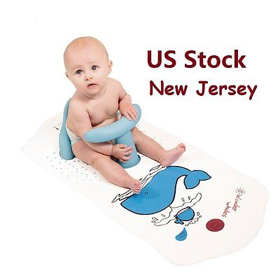 US Baby Safety Bath Seat & Extra Long Non-Slip Bath Mat with Heat Sensitive