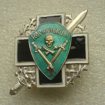 Sign Kornilov shock regiment Russian Imperial WW1 White Guard Army badge medal