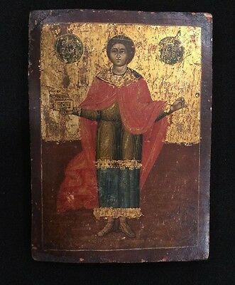 Antique Russian/Greek Icon