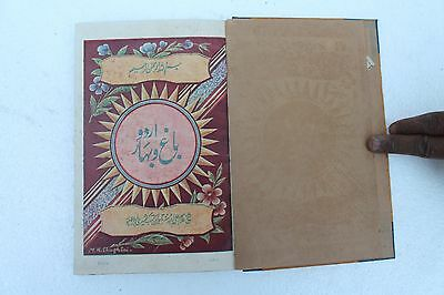 Old Printed Islamic Arabic Urdu Language Quran? Religious Book RARE FINDS NH1919