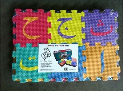 Arabic Alphabet EVA Soft Foam Play Puzzle Mats Islamic Muslim Toy Toys Gift