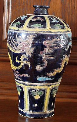Seltene  `fahua` - Vase CHINA, Ming-Dynastie, um 1500 Meiping-Form,