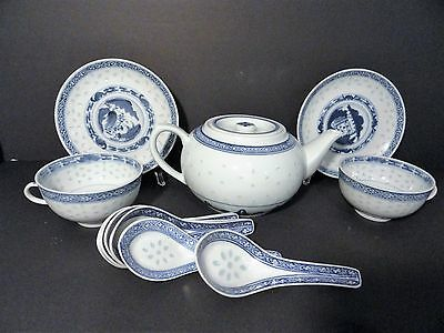 Chinese Rice Grain Teapot, 2 Cups & Saucers