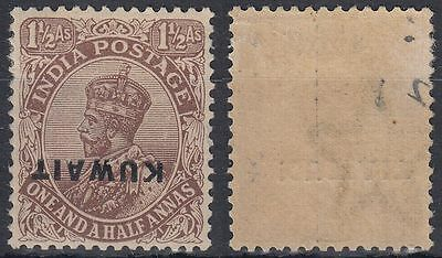 1923 Kuwait Mi.A3 */MLH, 1 ½ A. chocolate, with inverted overprint [sr2902]