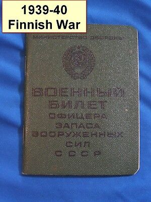 1967 Soviet military ID document Red Army - participant Finnish war and WW2 USSR