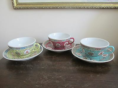 Chinese Export Porcelain Famille Rose Cup & Saucer Set Of 3 Red Yellow Turquoise