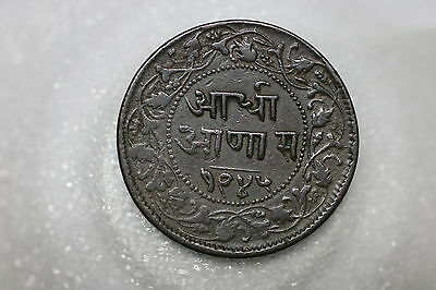 India Indore Sacred Cow Old Coin A53 #5569