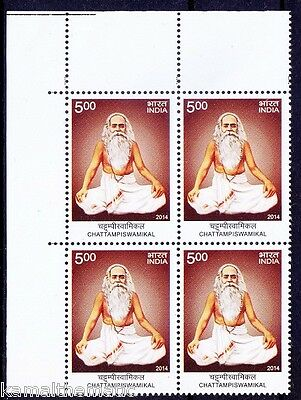 India MNH lt up Blk, Chattampiswamikal, opposed conversion by Christian missiona