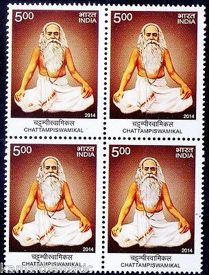India MNH Blk, Chattampiswamikal, opposed conversion by Christian missionaries -