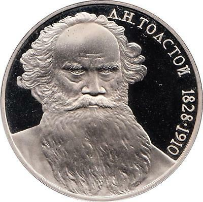"""Sowjetunion 1 Rubel 1988 """"160th Anniversary of the Birth of Leo Tolstoi"""""""