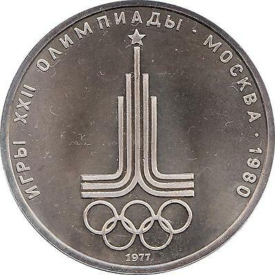 """Sowjetunion 1 Rubel 1977 """"1980 Summer Olympics, Moscowi"""""""