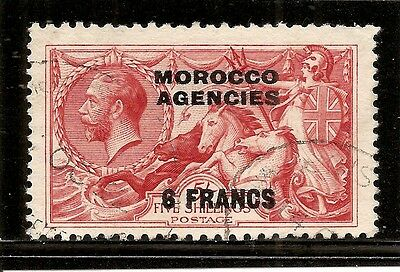 Morocco Agencies SG 201 Good Used