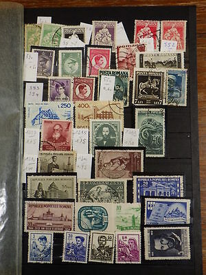 collection timbres stamps ROUMANIE ROMANIA DEPUIS Since 1879 Obliterés Used