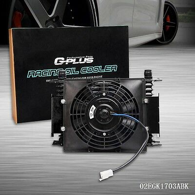 """UK15 Row 10AN Universal Engine Transmission Oil Cooler +7"""" Fixed Cooling Fan Kit"""
