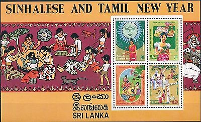 Sri Lanka 1986 Sinhalese and tamil New Year 4v MS MNH Music Games Festival