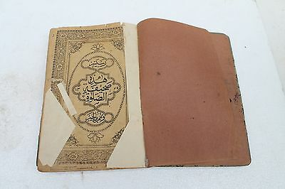 Old Printed Islamic Arabic Urdu Language Quran? Religious Book RARE FINDS NH1571