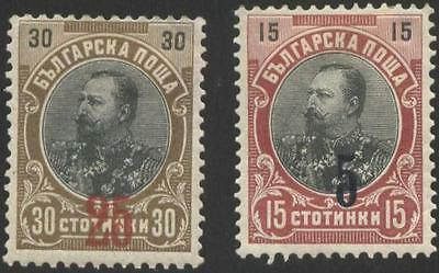 Mint stamps  King Ferdinand Overprint 1909  from Bulgaria