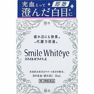 Lion eyedrops Smile Whiteye 15mL for red eye from Japan eye drops