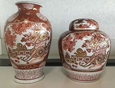 Japanese Oriental Set Gold Imari Ricksaw Vase & Ginger Jar ( Urn ?) Hand Painted