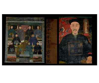 China Old Collection 1812年 嘉慶十七年 /  Qing Dynasty Hanging Scroll Picture / 皇恩特贈