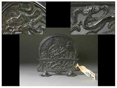 Chinese Old Ink Stone Screen 17C / W 15.9 × H 15.6[ cm ] 444g