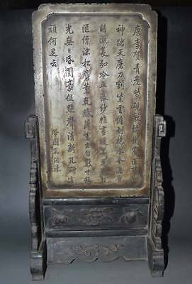 China Old Collection Ink Stone Screen 硯屏 /  KENBYO / Qing Dynasty