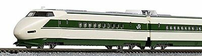 New Tomix N Gauge 98603 200 System Tohoku Shinkansen (H Organization) Basic Set