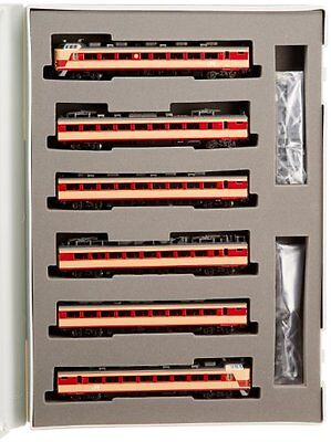New Tomix N Gauge 92844 183 - 485 System Express Train (North Kinki) Set