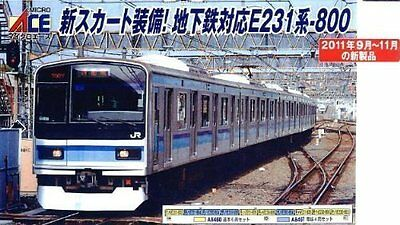 New N Gauge A8460 E231 System 800S Tozai Line Improved Products Basic 6-Car Set