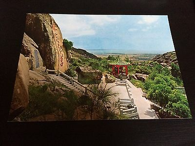 Offshore Bastion Of Quemoy Taiwan Vintage Postcard