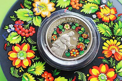 2016 Ukraine Coin Package 5 Griven UAH Petrikivsky paiting nickel silver UNC