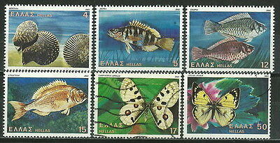 Greece 1981 '' Butterflies,shells & Fishes '' Set Used
