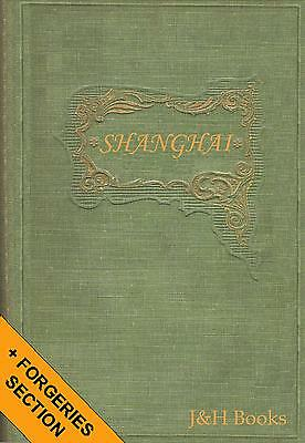 SHANGHAI STAMPS China Chinese Varieties Errors & Identify 26 Forgeries 99pp - CD