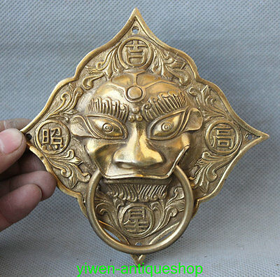 "7"" Chinese Palace Brass Fu Foo Dog Lion Head JiXingGaoZhao Mask Door Knockers"