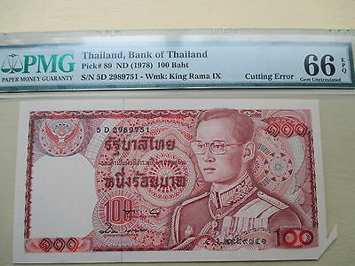 Thailand 1978  P# 89  . Fold Over  Cutting Error,    PMG 66 GEM  UNC