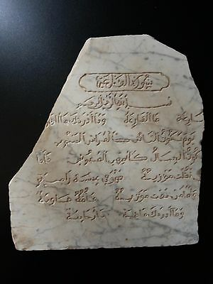 Al Andalus Spanish Granada Marble  Arab Inscriptions Big Size.