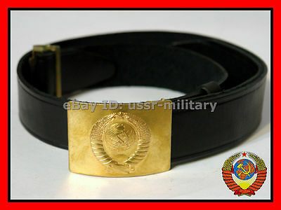 №2 Belt buckle with State Emblem of the Soviet Union Authentic Russian Surplus