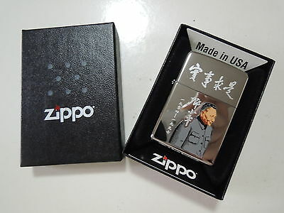 Authentic Zippo Lighter - 鄧小平 Deng Xiaoping 241245 - No Inside Guts Insert