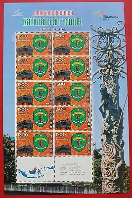 #24-  Province KALIMANTAN TIMUR- Indonesia stamps 2009 - Coat of Arms