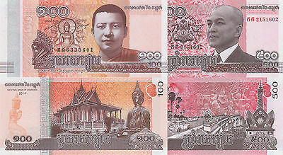 Cambodia 2 Note Set: 100 and 500 Riels (2014) - both pNew