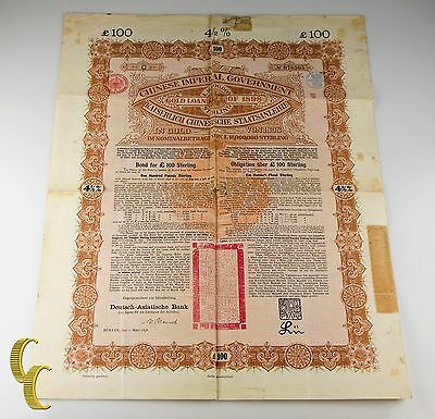 1898 Chinese Imperial Government 4-1/2% Kaiserlich Bonds of 100 Pounds