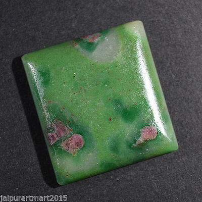 36 Ct Natural Ruby in Fuchsite Gemstone Rectangle Cabochon 26x24x5 MM R01469