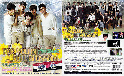 FOR YOU IN FULL BLOSSOM TO THE BEAUTIFUL YOU HANA KIMI Korean Drama DVD Eng Subs