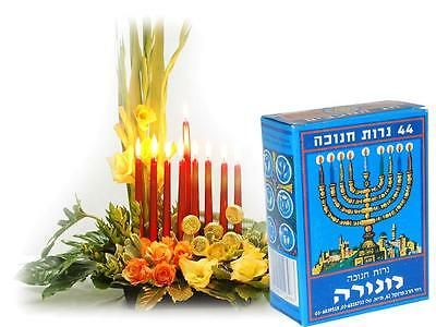 Kosher Jewish Hanukkah candles colorful from Israel 44 in Box