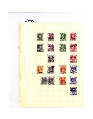 SA149 PAKISTAN Overprints Original album page from old-time collection