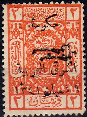 Transjordan 1923 2p Orange P.Due SGD115var Due Double both inverted
