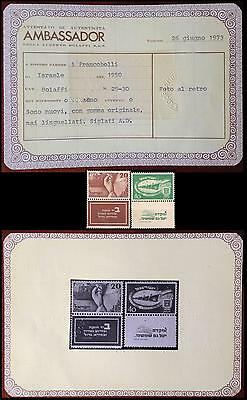 Israel 1950 ** Independence day MNH Israele Stato lusso cert. Bolaffi 900,00 E