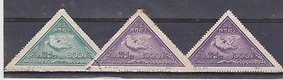 China  1951 Stamps