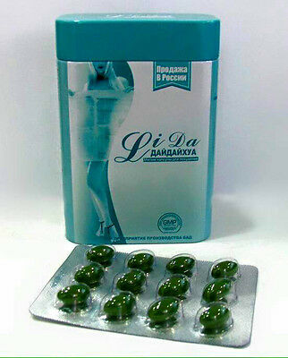 6 x 36 Strong Weight Loss Diet Pills Supplement Fast Slim Mental Box+free track